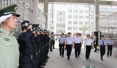 Party officials inspect Shandong Provincial Prison in an undated photo. (Screen shot/Baike Baidu)