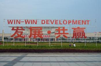 WIN-WIN: A large sign, extolling the inevitable benefits of China-Africa dealings, outside the Xiamen Trade Fair Exhibition Hall in China.  (Speak-it Productions Ltd)