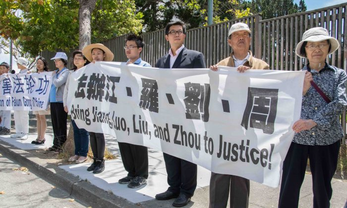 Bay Area Falun Gong practitioners gather at the Chinese Consulate on Laguna St. on July 1 to support lawsuits against dictator Jiang Zemin. (Mark Cao/Epoch Times)