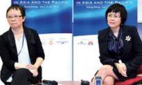 China's 'Most Dangerous Woman' Meets Press in Hong Kong