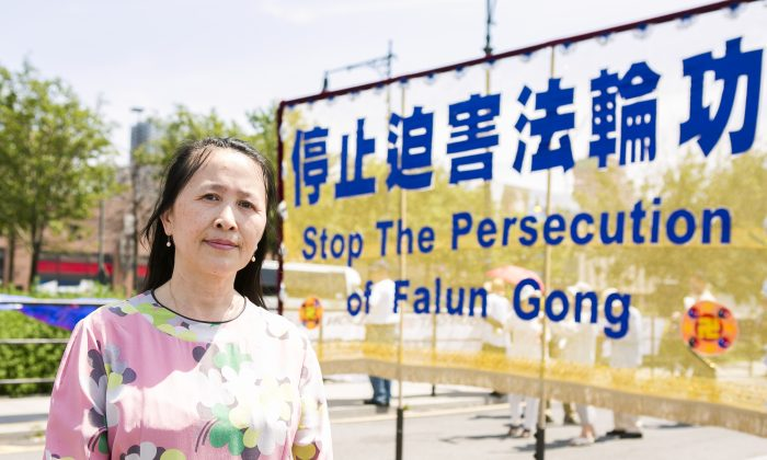 Rong Yi, president of the Global Service for Quitting the Chinese Communist Party, at a rally in front of the Chinese embassy held by Falun Gong practitioners in New York City on July 3, 2015, to support the global effort to sue Jiang Zemin. (Samira Bouaou/Epoch Times)