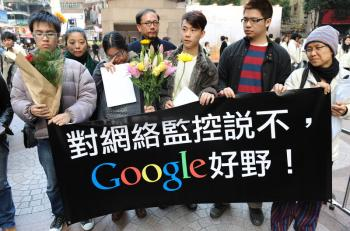 Why Does the Chinese Regime Not Want People to Google?