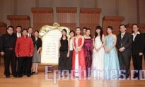 International Vocal Competition Showcases Chinese Talent