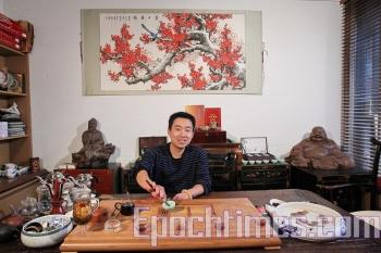 Danny, 28-years-old, is the youngest national first-class tea taster. (Ming Chen/Epoch Times)