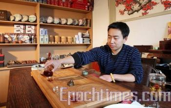Danny's family has been in the tea-making business for four generations. (Ming Chen/Epoch Times)