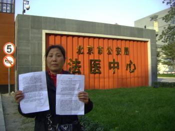 Ji Jingping holds her petition letters in Beijing. (Photo provided by family)