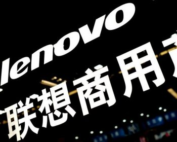 The Logo of Lenovo is displayed at a computer center in Shanghai on August 19, 2010. Lenovo has been accused of patent infringement by Reflex Packaging for stealing its packaging design.  (Philippe Lopez/Getty Images )