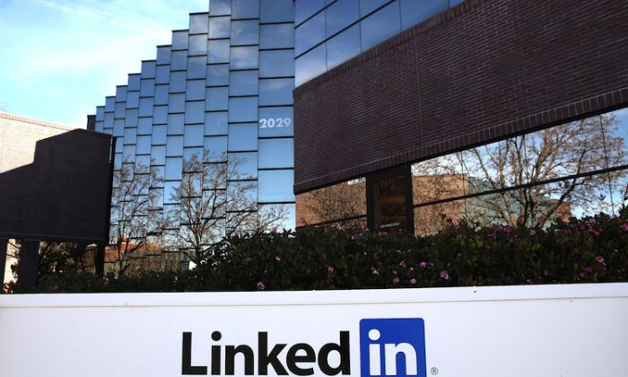 The LinkedIn headquarters in Mountain View, Calif. in this file photo. LinkedIn and other software has helped employees to emancipate themselves from any single employer. (Justin Sullivan/Getty Images)