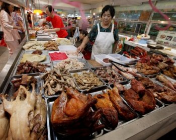 Chinese Standards For Food Additives