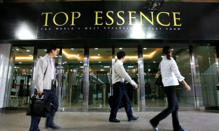 China is now the second largest market for luxury goods in the world. (Epoch Times Photo Archive)
