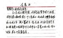 Show Trial Begins for Falun Gong Adherent