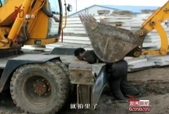Chinese Authorities Issue Directive Against 'Weird Architecture'