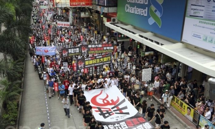 More than 2,000 Hong Kong residents participated in a march calling for the rehabilitation of the pro-democracy student protesters who were violently suppressed by the Chinese regime in 1989. Hong Kong, May 27, 2012. (The Epoch Times)