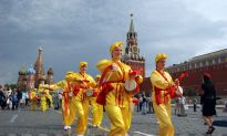 Moscow Police Orchestra Changes Official Tune on Falun Dafa