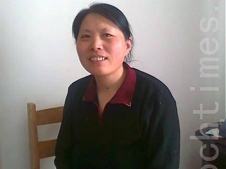 Wang Xiuqing