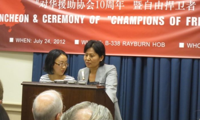 """Chinese Human Rights Lawyers Association awarded Gao Zhisheng the prize of """"Ten Best Human Rights Defense Lawyers Award"""" Gao's wife Geng He accepted the award on Gao's behalf at Capitol Hill, Washington DC. (Epoch Times)"""