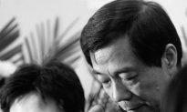 Hong Kong Reporter Beaten After Gu Kailai's Trial