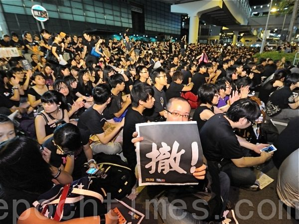 crowd surrounded Hong Kong's government building