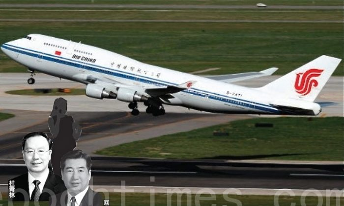 A female spy who works for the United Front Work Department was arrested after Air China flight CA981 returned to Beijing on Aug. 29. She was said to be in charge of intelligence in Taiwan and secret communications between Chinese Vice Premier Hui Liangyu and Du Qinglin, the former director of the United Front Department. (Composite image by The Epoch Times)