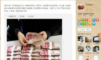 Deleting Online Content, China's Get-Rich-Quick Business