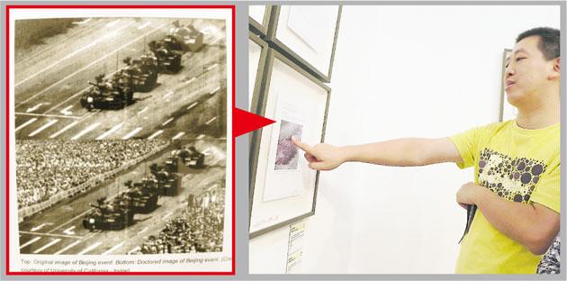 "the original ""Tank Man"" photo"