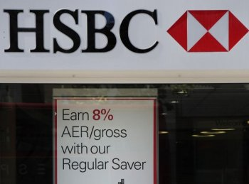 An HSBC branch in central London. Britain���¢�¯�¿�½�¯�¿�½s banks will have to make costly structural reforms after the Independent Commission on Banking (ICB) said banks should 'ring-fence' retail operations and increase capital reserves.  (Carl Court/AFP/Getty Images)