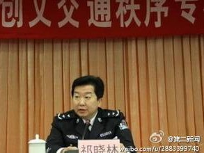 Qi Xiaolin, the deputy chief of the Public Security Bureau in Guangzhou, recently committed suicide, according to official press reports. (Weibo.com)