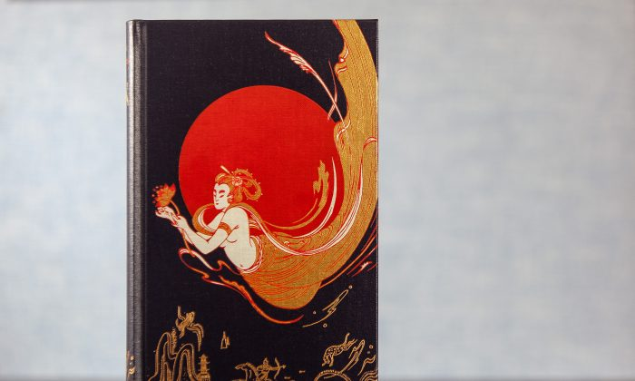 """""""Chinese Fairy Tales and Fantasies"""" book in New York on July 14, 2015. (Petr Svab/Epoch Times)"""