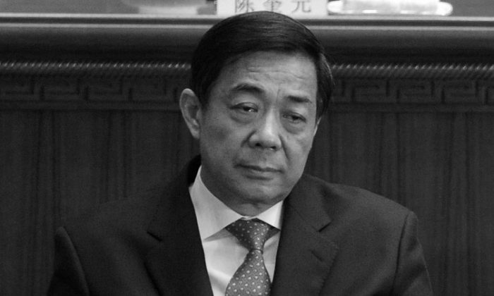 Bo Xilai at the closing ceremony of the National People's Congress in Beijing in March 2012. Bo Xilai has been expelled from the Chinese Communist Party.(Mark Ralston/AFP/Getty Images)