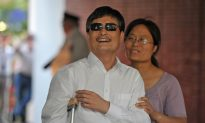 Chen Guangcheng Expected to Arrive at Newark Airport at 6:18 PM