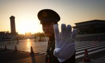 Chinese Netizens Mock Communist Party Report