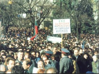 Bulgarian MPs Row over Country's Communist Past