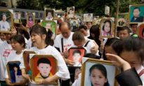 Chinese Regime Reports Lower Student Death Toll for Sichuan Quake