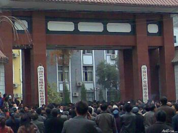 A dense crowd of men and women, cheated by the government, gather outside the government building.  (Photo provided by mainland China Internet surfer)