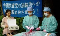 Chinese Media Widely Report on Dismal Organ Transplant Record