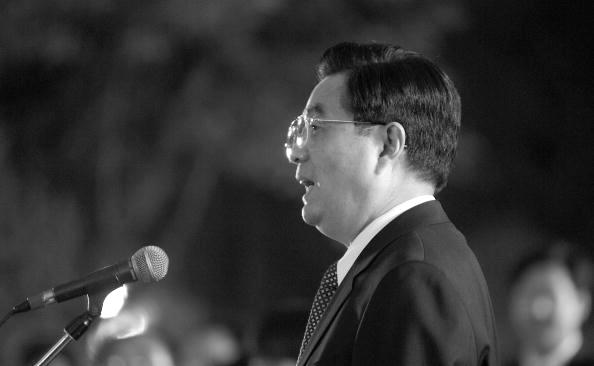 Chinese Communist Party leaderHu Jintao (Prakash Singh/AFP/Getty Images)