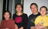 Gao Zhisheng To Serve Three Year Prison Sentence