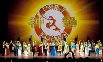 Benefit Dinner to Support Chinese Arts