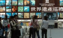 Taipei International Book Exhibition Opens Registration