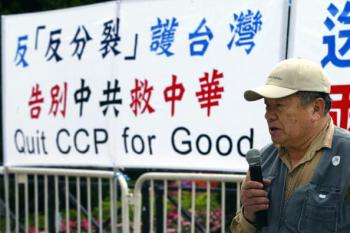 A Hong Kong protester outside China's Liaison Office, in Hong Kong. (Thomas Cheng/Getty Images)