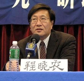 Dr. Cheng Xiaonong, Editor-in-Chief of Contemporary China Studies magazine. (The Epoch Times)