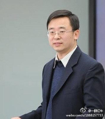 Cao Tingbing, a professor at Renmin University of China, commits suicide over violating China's One-Child Policy. (Weibo.com)