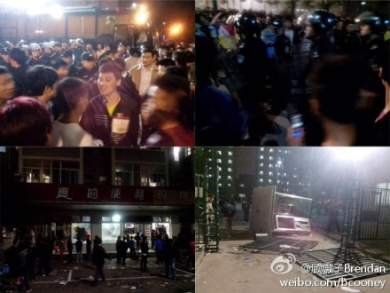 """A photo uploaded to the """"NetEase Weibo"""" website shows workers fighting at the Foxconn plant. (NetEase Weibo)"""