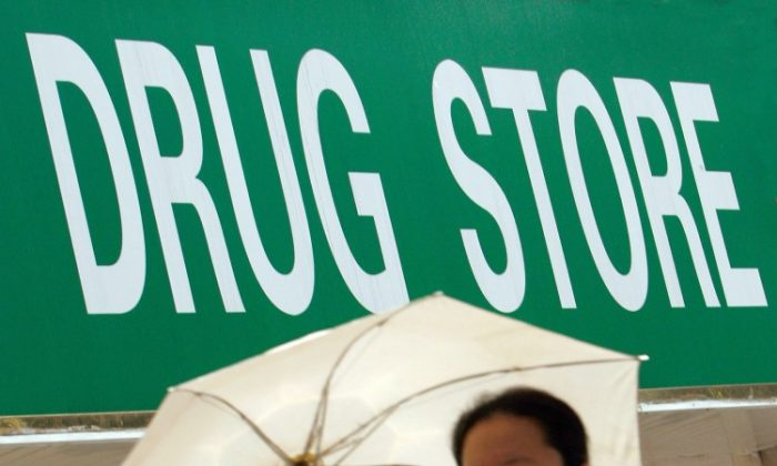 A drug store in China. (The Eng Koon/AFP/Getty Images)