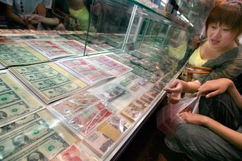 What Does China's $1.8 Trillion Foreign Currency Reserve Tell Us?