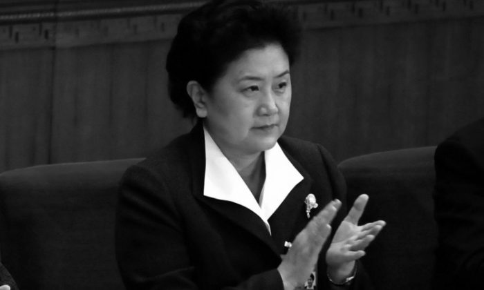 Liu Yandong, the Communist Party's only female politburo member, at the opening session of the National People's Congress, in 2008. (Frederic Brown/AFP/Getty Images)
