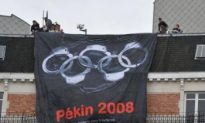 Olympic Rings Conspicuously Absent in Beijing