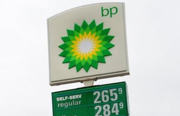 BP May Look for Sovereign Investors