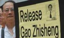 Scholars Acclaim Gao Zhisheng for His Inspirational Courage