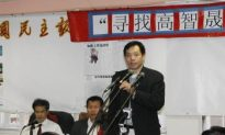 Looking for China's Conscience, Gao Zhisheng